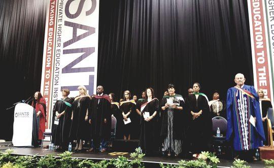 Qualification Ceremony 2017: B Ed Graduation